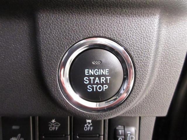 カスタム RS ハイパーSAIII フルセグ メモリーナビ DVD再生 ミュージックプレイヤー接続可 バックカメラ 衝突被害軽減システム LEDヘッドランプ 記録簿 アイドリングストップ(15枚目)