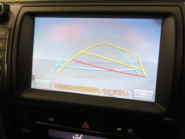 ハイブリッド レザーパッケージ 革シート フルセグ メモリーナビ DVD再生 ミュージックプレイヤー接続可 バックカメラ 衝突被害軽減システム ETC HIDヘッドライト 記録簿(10枚目)