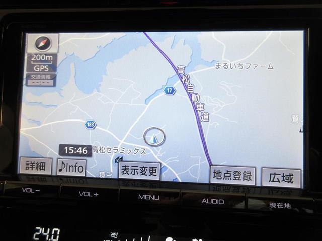 プレミアム 4WD フルセグ メモリーナビ DVD再生 バックカメラ 衝突被害軽減システム LEDヘッドランプ 記録簿(8枚目)