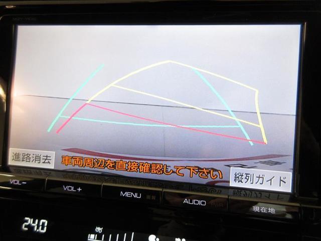 プレミアム 4WD フルセグ メモリーナビ DVD再生 バックカメラ 衝突被害軽減システム LEDヘッドランプ 記録簿(9枚目)