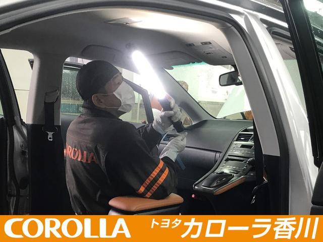 プレミアム 4WD フルセグ メモリーナビ DVD再生 バックカメラ 衝突被害軽減システム LEDヘッドランプ 記録簿(25枚目)