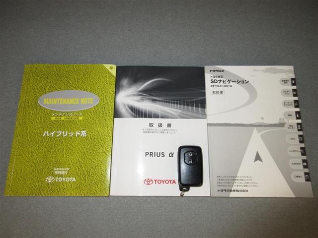 G フルセグ メモリーナビ DVD再生 ミュージックプレイヤー接続可 バックカメラ ETC LEDヘッドランプ 記録簿(18枚目)