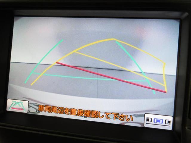 2.5ロイヤルサルーン アニバーサリーED 革シート フルセグ HDDナビ DVD再生 ミュージックプレイヤー接続可 バックカメラ ETC HIDヘッドライト 記録簿(10枚目)