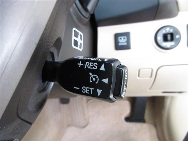 2.5ロイヤルサルーン アニバーサリーED 革シート フルセグ HDDナビ DVD再生 ミュージックプレイヤー接続可 バックカメラ ETC HIDヘッドライト 記録簿(12枚目)