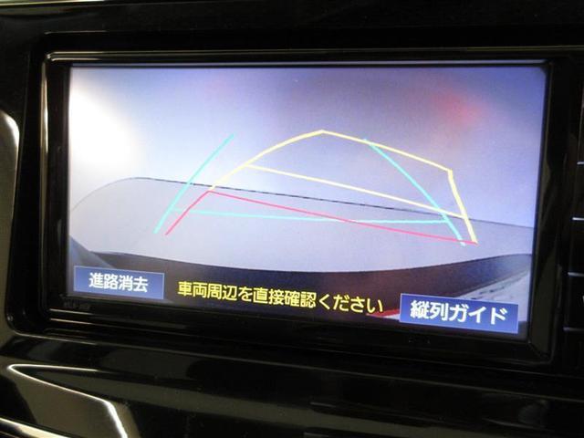 Sツーリングセレクション メモリーナビ バックカメラ 衝突被害軽減システム ETC LEDヘッドランプ 乗車定員7人 3列シート 記録簿(9枚目)