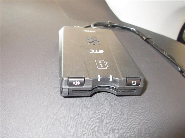 Sツーリングセレクション メモリーナビ バックカメラ 衝突被害軽減システム ETC LEDヘッドランプ 乗車定員7人 3列シート 記録簿(10枚目)