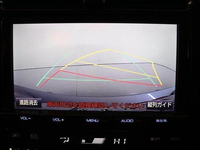 Aツーリングセレクション フルセグ メモリーナビ DVD再生 バックカメラ 衝突被害軽減システム ETC ドラレコ LEDヘッドランプ ワンオーナー 記録簿(10枚目)
