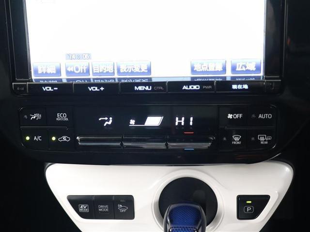 Aツーリングセレクション フルセグ メモリーナビ DVD再生 バックカメラ 衝突被害軽減システム ETC ドラレコ LEDヘッドランプ ワンオーナー 記録簿(11枚目)