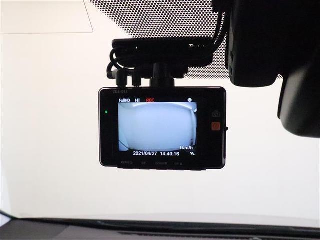 Aツーリングセレクション フルセグ メモリーナビ DVD再生 バックカメラ 衝突被害軽減システム ETC ドラレコ LEDヘッドランプ ワンオーナー 記録簿(20枚目)