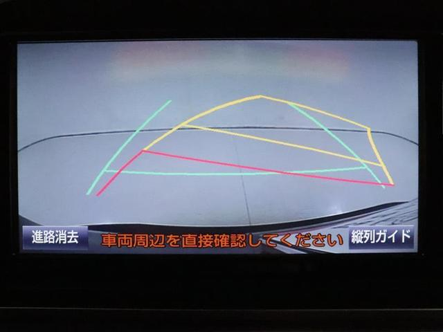 G クエロ フルセグ メモリーナビ DVD再生 バックカメラ 衝突被害軽減システム ETC ドラレコ 両側電動スライド LEDヘッドランプ ウオークスルー 乗車定員7人 3列シート ワンオーナー 記録簿(8枚目)