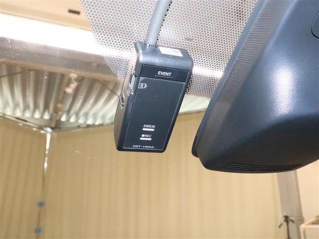 G クエロ フルセグ メモリーナビ DVD再生 バックカメラ 衝突被害軽減システム ETC ドラレコ 両側電動スライド LEDヘッドランプ ウオークスルー 乗車定員7人 3列シート ワンオーナー 記録簿(16枚目)