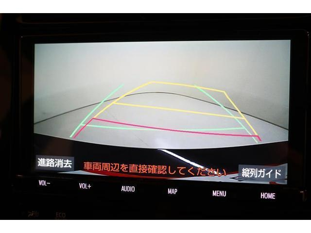 Sツーリングセレクション フルセグ メモリーナビ DVD再生 バックカメラ 衝突被害軽減システム ETC LEDヘッドランプ 記録簿(17枚目)