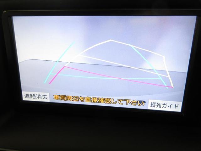 Si メモリーナビ フルセグ 両側電動スライドドア ETC(11枚目)