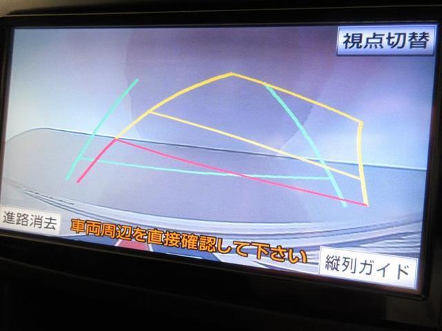 2.4Z メモリーナビ フルセグ 両側電動スライドドア CD(10枚目)