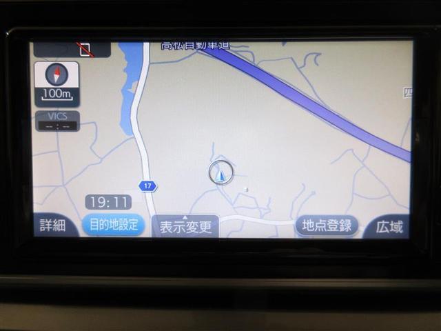 「トヨタ」「ピクシスジョイ」「コンパクトカー」「香川県」の中古車9