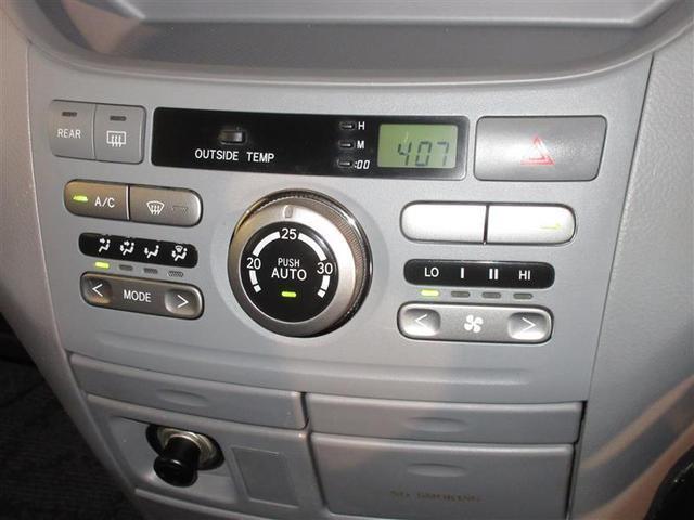 「トヨタ」「ノア」「ミニバン・ワンボックス」「香川県」の中古車10