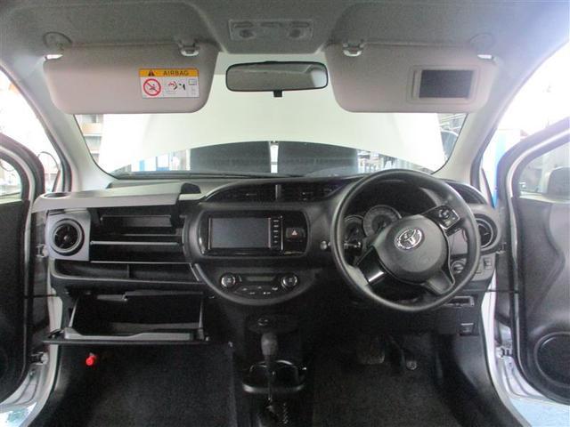 「トヨタ」「ヴィッツ」「コンパクトカー」「香川県」の中古車20