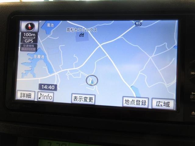 「トヨタ」「ウィッシュ」「ミニバン・ワンボックス」「香川県」の中古車9