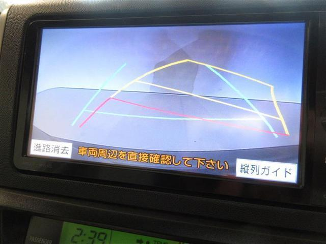 「トヨタ」「ウィッシュ」「ミニバン・ワンボックス」「香川県」の中古車10