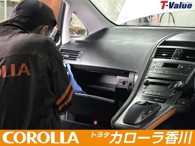 S メモリーナビ フルセグ バックモニター スマートキ-(26枚目)