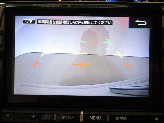 アエラス 両側電動スライドドア スマートキ- 点検記録簿(8枚目)