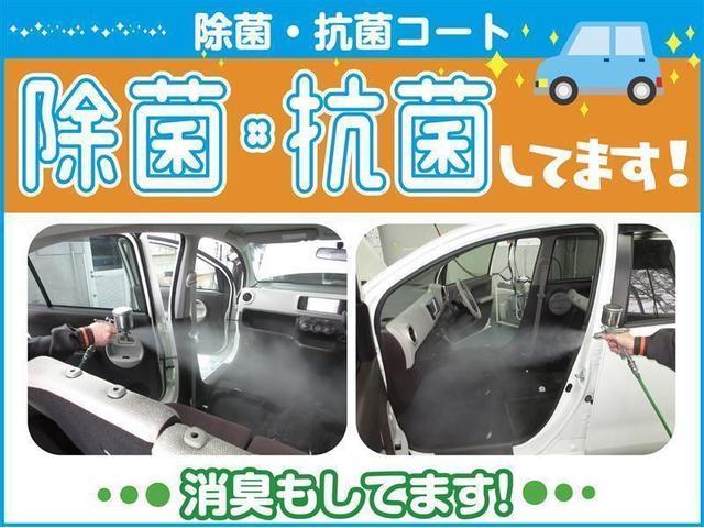 Sツーリングセレクション フルセグ 衝突被害軽減ブレーキ(2枚目)