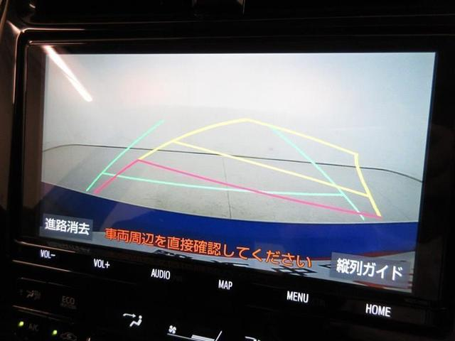 Sツーリングセレクション フルセグ 衝突被害軽減ブレーキ(11枚目)