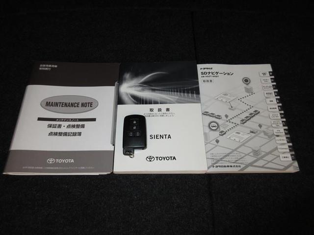 ファンベースG 全周囲カメラ ドライブレコーダー ETC(18枚目)