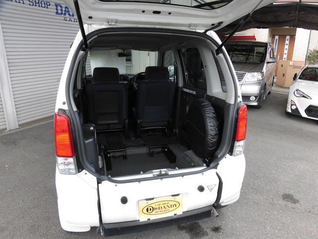 車椅子電動固定装置付き 車椅子移動車 スローパー(5枚目)