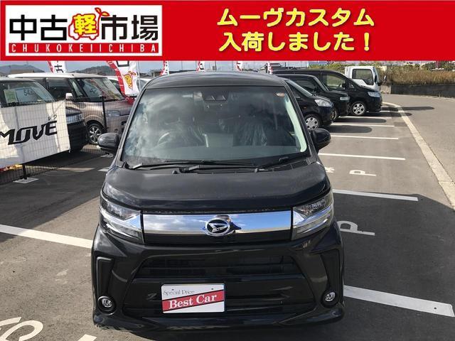 カスタム Xリミテッド SAIII 届出済未使用車(4枚目)
