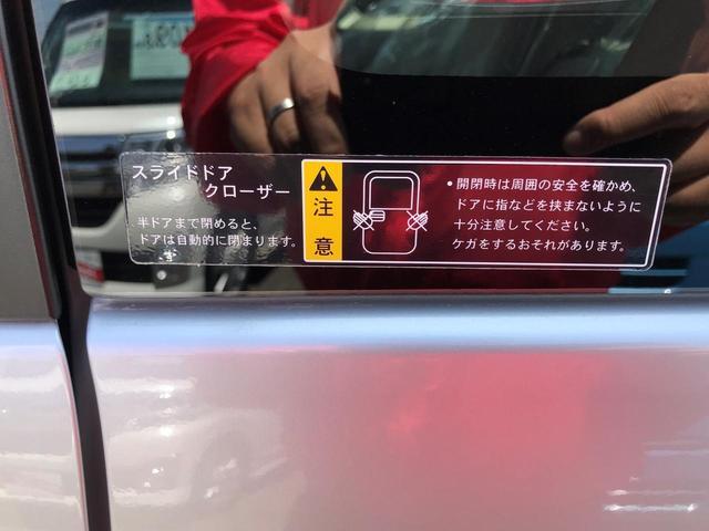 XG スマートキー プッシュスタート 両側スライドドア(20枚目)