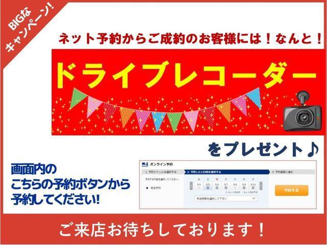 アクティブトップ 社外CDプレイヤー キーレス 2シーター(4枚目)