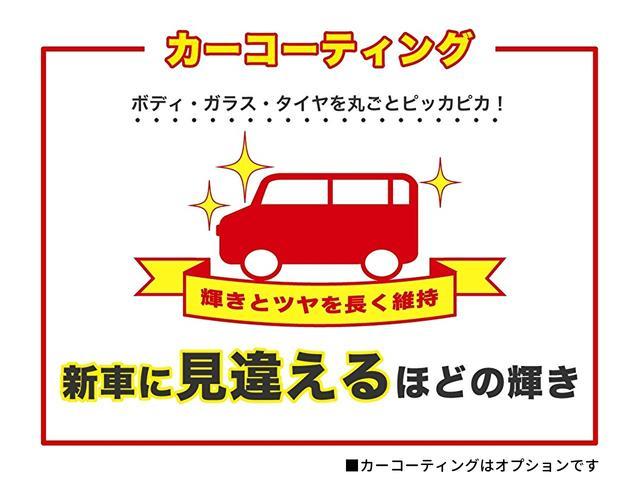 洗車目的でご来店時にお安くなるアイテムです。車をピカピカで納車!気持ちいいですよ〜♪