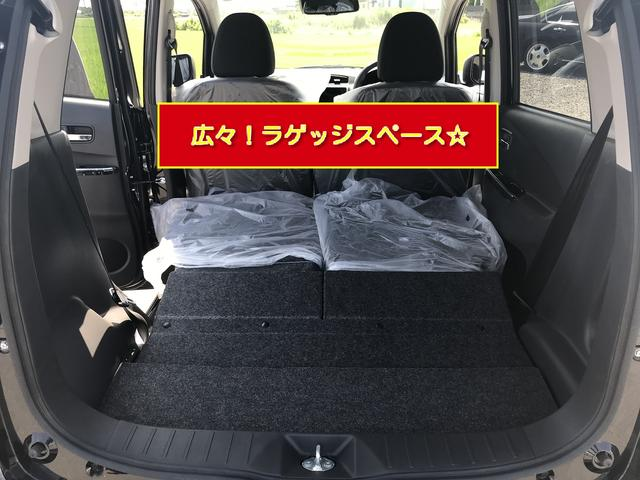 Tセーフティパッケージ クルコン バックモニタールームミラー(16枚目)