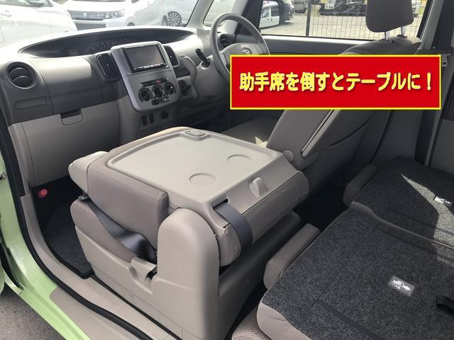 「ダイハツ」「タント」「コンパクトカー」「香川県」の中古車20