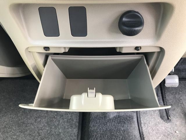 「ダイハツ」「タント」「コンパクトカー」「香川県」の中古車33
