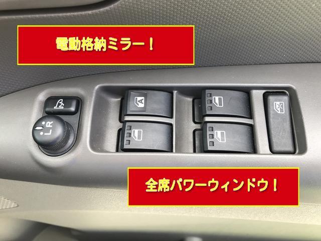 「ダイハツ」「タント」「コンパクトカー」「香川県」の中古車36