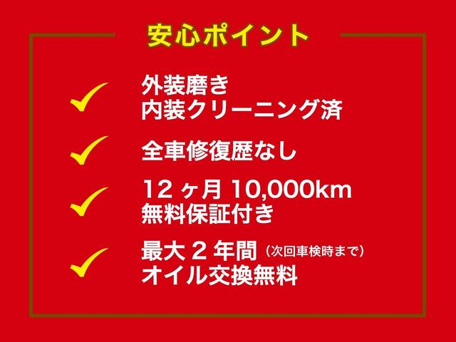 「ダイハツ」「タント」「コンパクトカー」「香川県」の中古車43