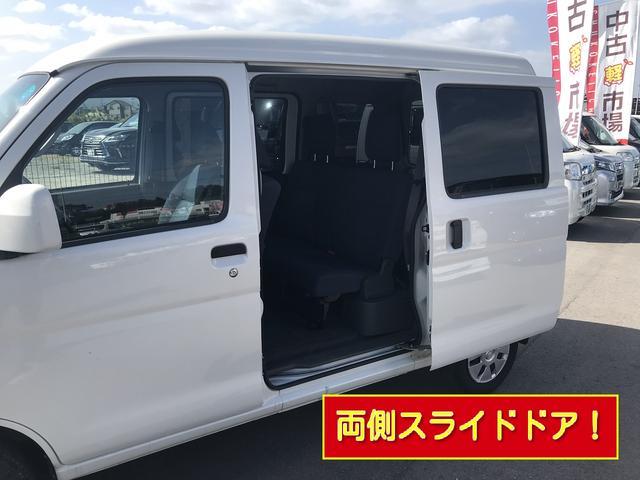 「トヨタ」「ピクシスバン」「軽自動車」「香川県」の中古車9