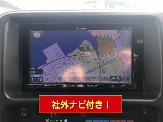 「トヨタ」「ピクシスバン」「軽自動車」「香川県」の中古車29