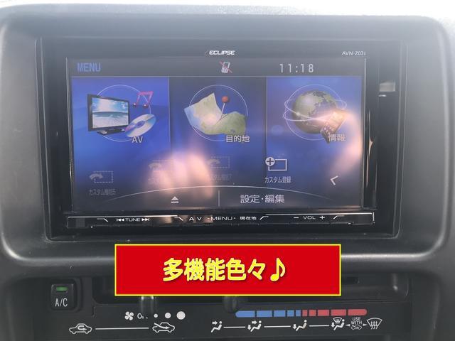 「トヨタ」「ピクシスバン」「軽自動車」「香川県」の中古車30