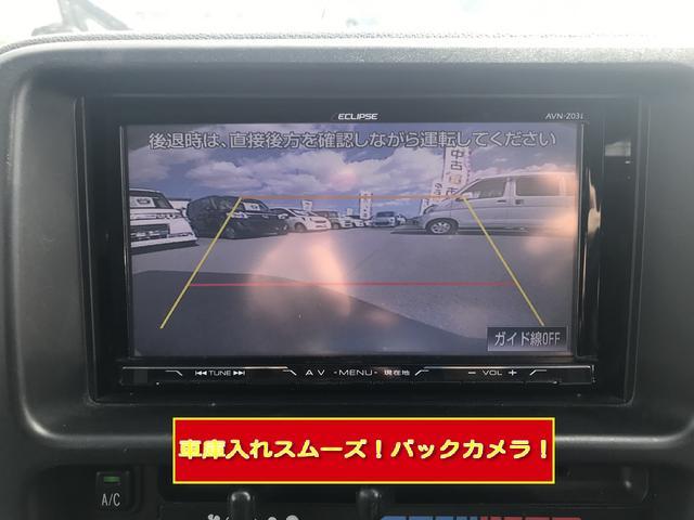 「トヨタ」「ピクシスバン」「軽自動車」「香川県」の中古車31