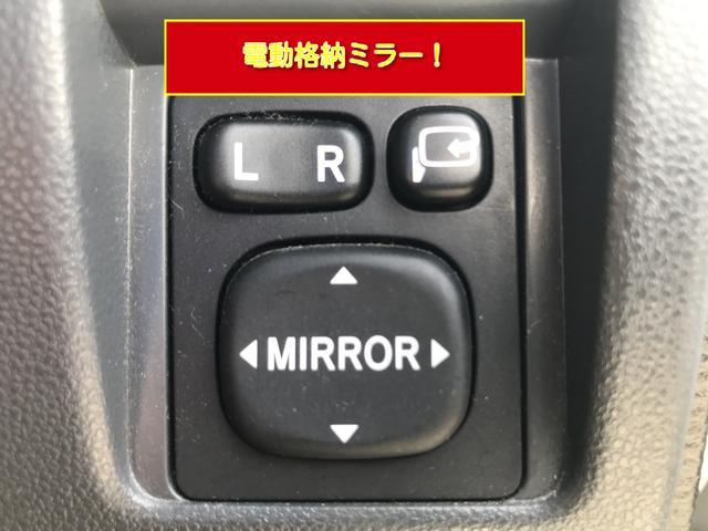 「トヨタ」「ピクシスバン」「軽自動車」「香川県」の中古車34
