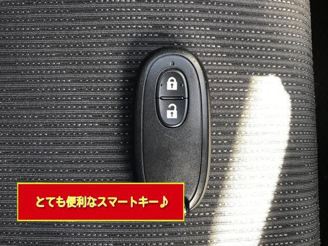 「スズキ」「ワゴンR」「コンパクトカー」「香川県」の中古車32