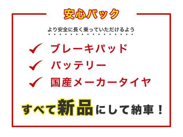 「スズキ」「ワゴンR」「コンパクトカー」「香川県」の中古車36