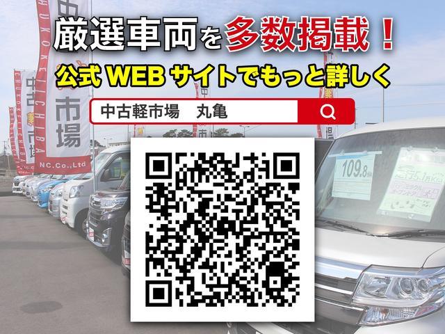 「スズキ」「ハスラー」「コンパクトカー」「香川県」の中古車2