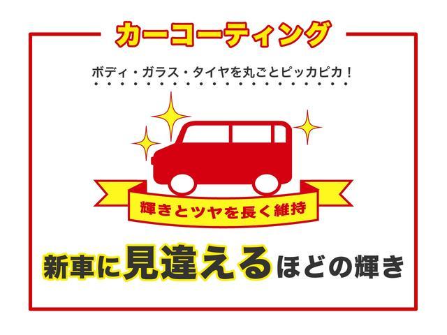 「スズキ」「ハスラー」「コンパクトカー」「香川県」の中古車36