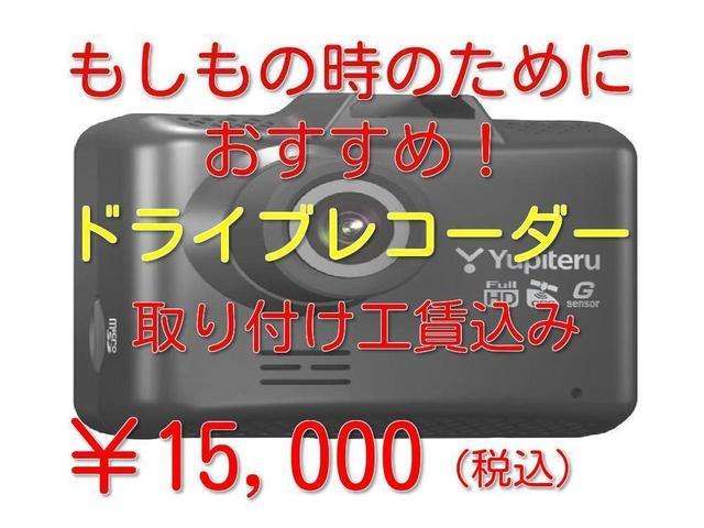 「スズキ」「ハスラー」「コンパクトカー」「香川県」の中古車39