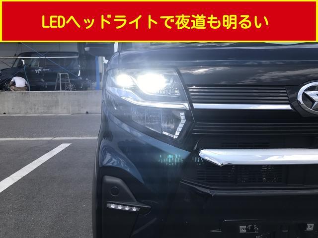 カスタムRS 両側パワスラ 運転席ロングスライドシート スマートキー プッシュスタート LEDヘッドライト ミラクルオープンドア スマアシ 純正アルミ ステアリングスイッチ オートエアコン オートライト ETC(16枚目)