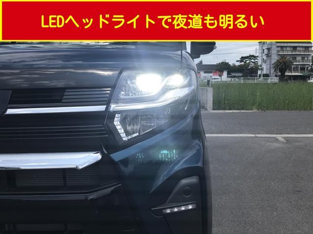 カスタムRS 両側パワスラ 運転席ロングスライドシート スマートキー プッシュスタート LEDヘッドライト ミラクルオープンドア スマアシ 純正アルミ ステアリングスイッチ オートエアコン オートライト ETC(17枚目)